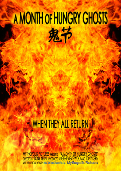 A MONTH OF HUNGRY GHOSTS - FIRE POSTER -Hantu