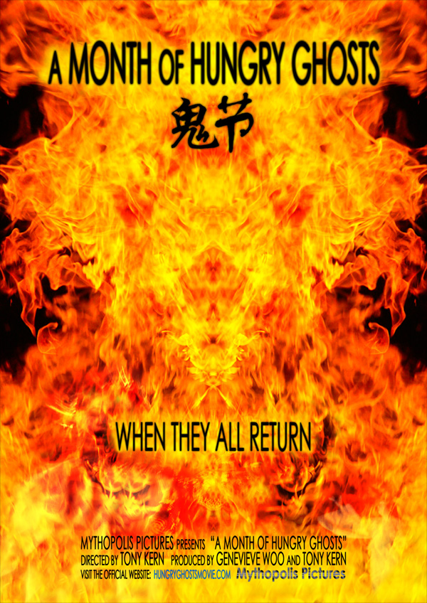 A Month of           Hungry Ghosts (Gui Jie) - Coming Soon!